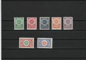montenegro government in exile mint never hinged stamps ref r11731