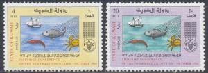 Kuwait Scott #'s 310 - 311 MNH