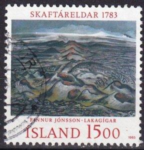 Iceland #577 F-VF Used