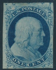 #7 VAR 1c 1851 TYPE II UNUSED -- CRACKED PLATE VARIETY -- CV $1,500 HV371