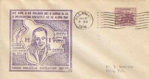 FRANKLIN ROOSEVELT - HAWAII 1934