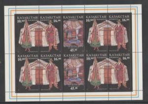 Kazakhstan Sc 167 1996 Costumes stamp sheet mint NH