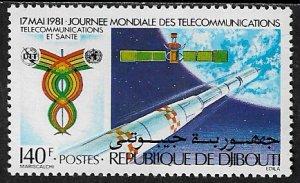 Djibouti #524 MNH Stamp - Telecommunications