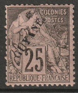 French Guiana 1892 Sc 25 MH* disturbed gum