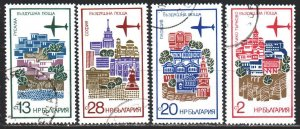 Bulgaria. 1973. 2254-57. Airmail, tourism. USED.