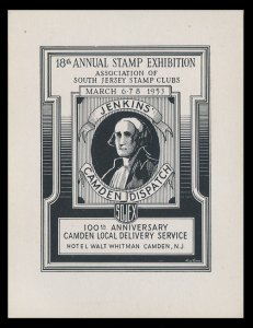 SOJEX 1953 (18th) Stamp Show - MINT, Never Hinged, F-VF or Better