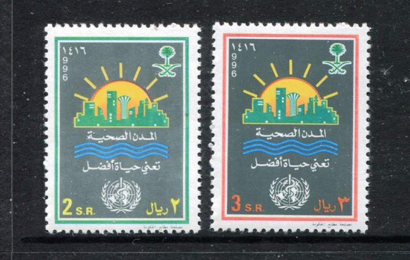Saudi Arabia 1236-1237, MNH, 1996, World health day 2v. x27291