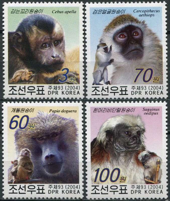 North Korea MNH Set Year Of The Monkey 2004