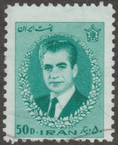 Persian stamp, Scott# 1375, used, perf 10.5, #M29D