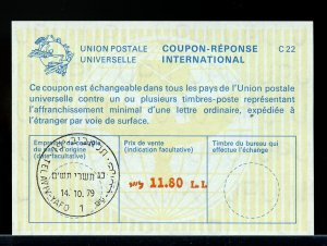 ISRAEL 11.80 II on C22 -- International Reply Coupon IRC