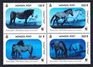 Mongolia WWF Przewalski's Horse 4 Hologram stamps in block 2*2 SG#2857-2860