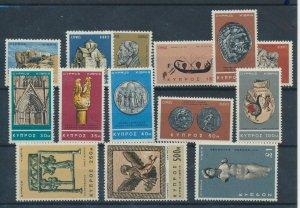 [BIN10026] Cyprus ARTS good set very MNH stamps