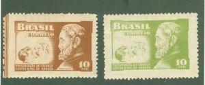 BRAZIL RA2-3 MH BIN $2.00
