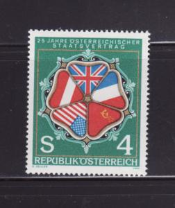 Austria 1152 Set MNH Flags (A)