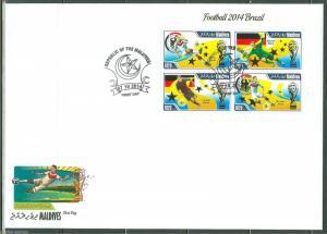 MALDIVES 2014 SPORTS BRAZIL WORLD CUP SOCCER SHEET FDC