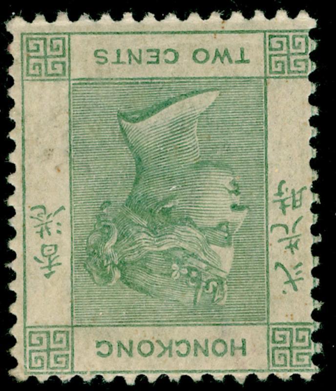 HONG KONG SG56w, 2c dull green, M MINT. Cat £325. WMK INVERTED.