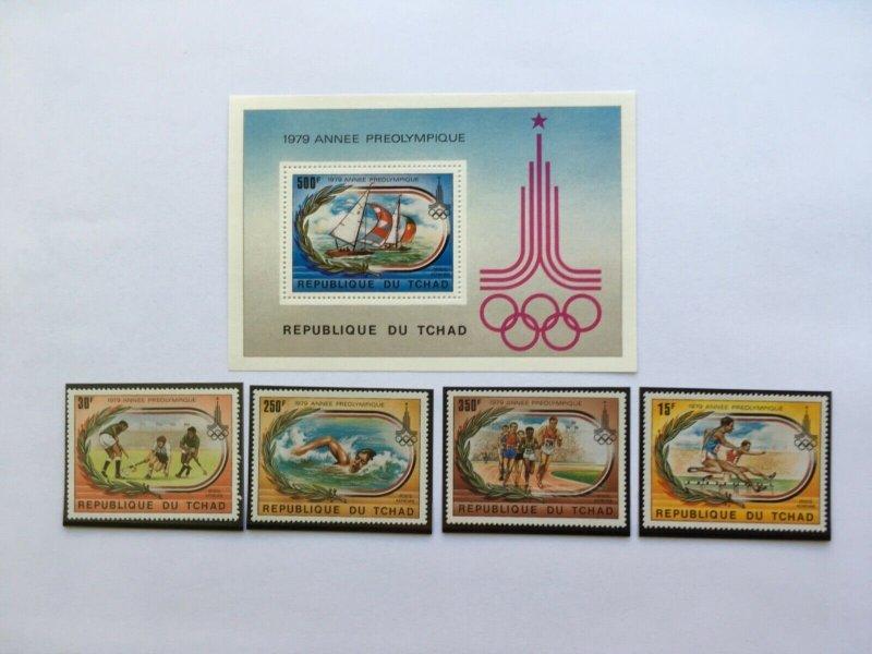 1979 CHAD Summer Olympics games Mint 867-70 Block 78