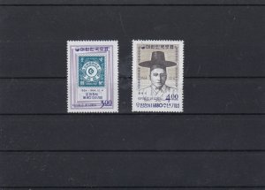 south korea 80th anni korean postal services  mint never hinged stamps ref 16773
