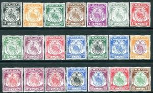 NEGRI SEMBILAN-1949-55 Set to $5 Sg 42-62 MOUNTED MINT V31432