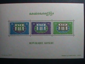 CAMBODIA-1972-SC#274a  INTERNATIONAL YEAR OF THE BOOK  MNH SHEET VERY FINE