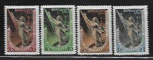 RUSSIA, 2032-2035, MINT HINGED, SPUTNIK 2 NOV, 3, 1957