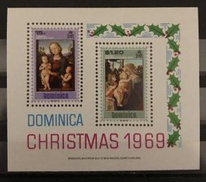 Dominica 1969 #290a S/S, MNH, CV $1.25