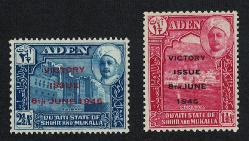 Aden Qu'aiti State of Shihr and Mukalla World War II Victory 2v SG#12-13