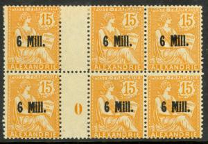 FRANCE OFFICES IN EGYPT ALEXANDRIA 1921 6m on 15c Year Date GUTTER BLK6 Sc 36