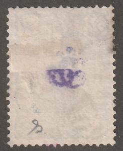 Persian stamp, Scott# 129, used hinged, handstamp-(e)-, perf 12.5/12.0 AM13