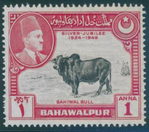 Bahawalpur 1a Sahiwal Bull issue of 1949, Scott 25, MNH