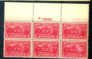 U.S. #644 MINT PL# BLOCK FVF OG NH Cat $43