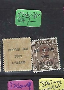 MALAYA JAPANESE OCCUPATION PAHANG  (P1610B) 5C DN SG J240  OFFSET  MNH