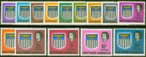 Northern Rhodesia 1963 set of 14 SG75-88 Fine Lightly Mtd Mint