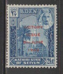 Aden Kathiri State Of Seiyun #13 Unused