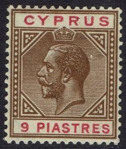 CYPRUS 1921 KGV 9PI WMK MULTI SCRIPT CA