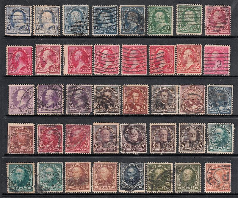 US Used Stamps 1894 to 1897