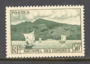 Comoro Islands Sc # 31 mint never hinged (DT)