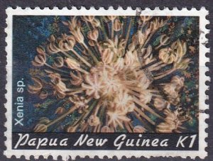 Papua New Guinea #569 F-VF Used CV $2.75 (Z4423)