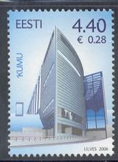 Estonia Sc 535 2006 KUMU Art Museum stamp NH