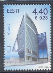 Estonia Sc 535 2006 KUMU Art Museum stamp NH