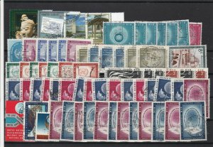 United Nations Used Stamps  ref R 18277