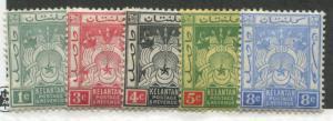 Malaya Kelantan 1911 1 cent to 8 cents mint o.g.