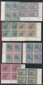 1947 San Marino, N° 312/317 + Pa 73/74 Commemoration MNH / Quartina