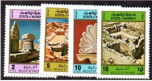 KUWAIT 562-5 MNH SCV $3.70 BIN $2.25 HISTORY