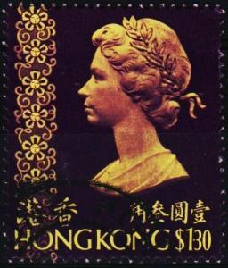 Hong Kong. 1973 $1.30 S.G.323 Fine Used