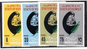 KUWAIT 189-192 MNH SCV $2.70 BIN $1.65 MOTHER'S DAY