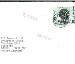 Gulf States KUWAIT Air Mail Cover BRITISH EMBASSY GB Devon 1977 {samwells}EB38