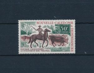 [57757] New Caledonia 1969 Horse Cow Airmail MNH