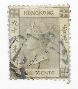 Hong Kong Gibbons #19 W WMR. Inverted - Stamp CAT VALUE £175