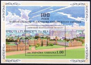 Ukraine. 1998. bl12. Polytechnical Institute. MNH.